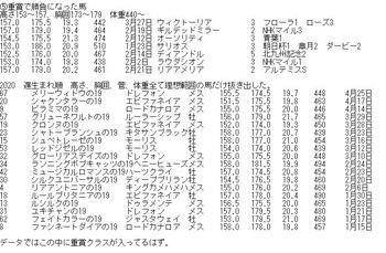2020073006.JPG