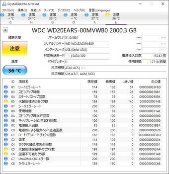 CrystalDiskInfo_20200719211252.jpg